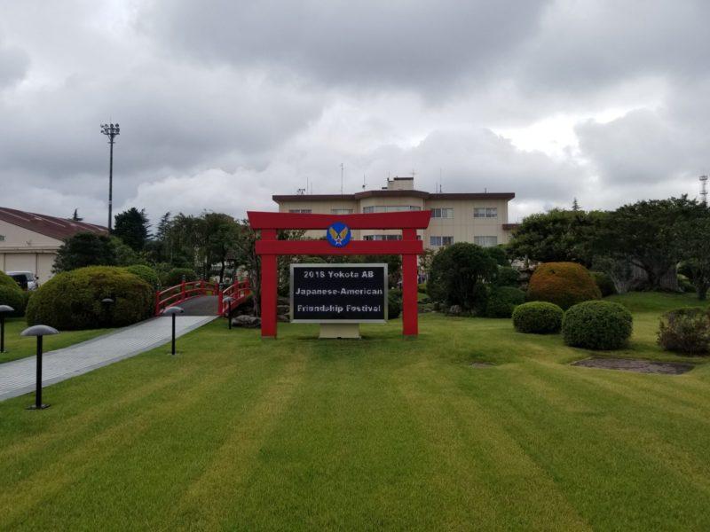 横田基地日米友好祭